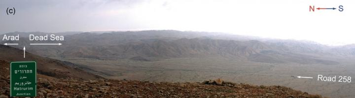 East View of the Hatrurim Basin, Israel