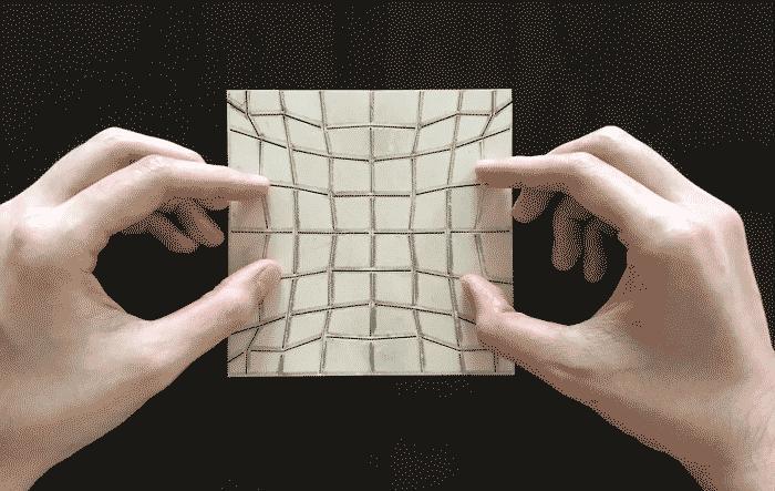 Kirigami Experiment