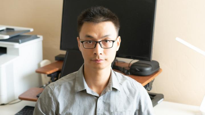 Quntao Zhuang