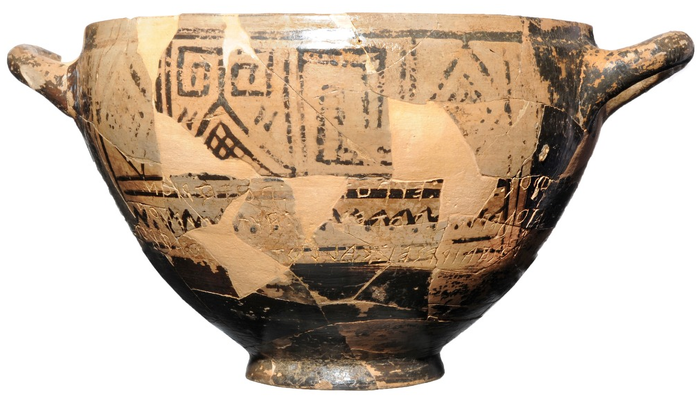 Nestor's Cup from Cremation 168, Pithekoussai's necropolis.