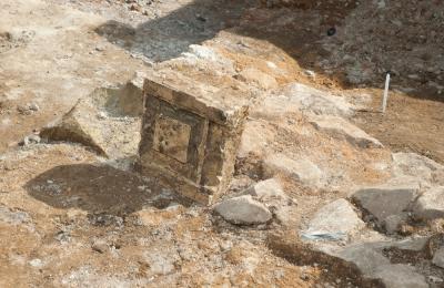 Stone Frieze