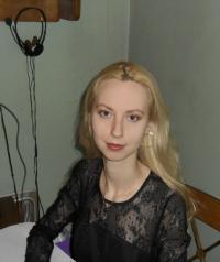 Dr. Helen Popova, Lomonosov Moscow State University