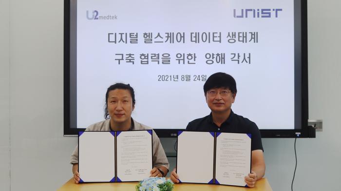Signing ceremony of MoU between UNIST and U2medtek
