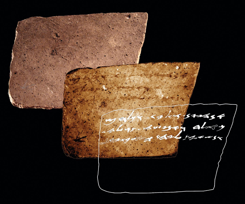 Ostracon Inscription