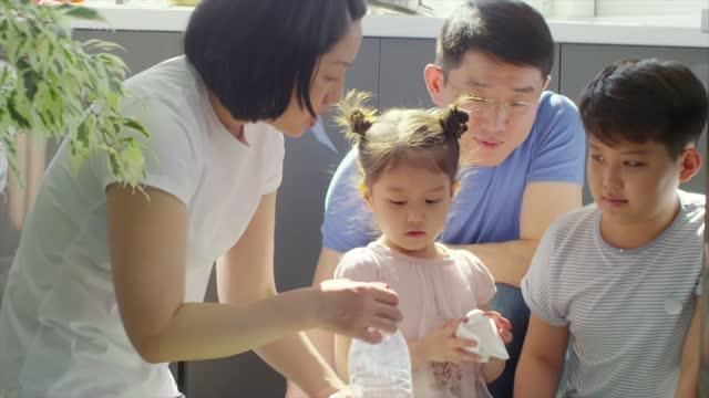 Physical presence of spouse alters how parents' brains respond to stimuli from children, finds NTU Singapore study