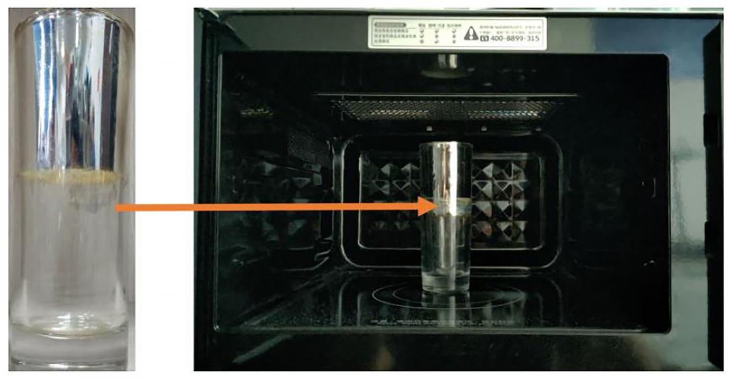The Silver-Plated Cup Helps Liquids Heat through Uniformly in Microwaves