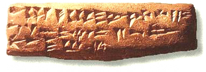 Clay Abecedarium Showing the Ancient Ugaritic Cuneiform Alphabet
