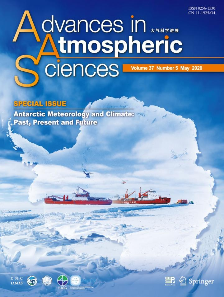 Cover of the Speical Issue