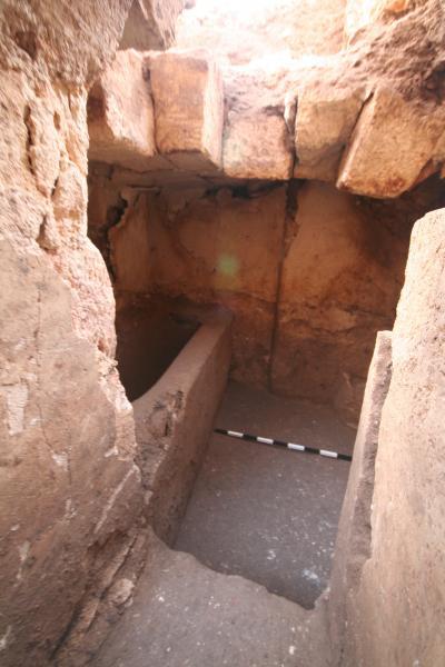 Mt. Zion Bathroom