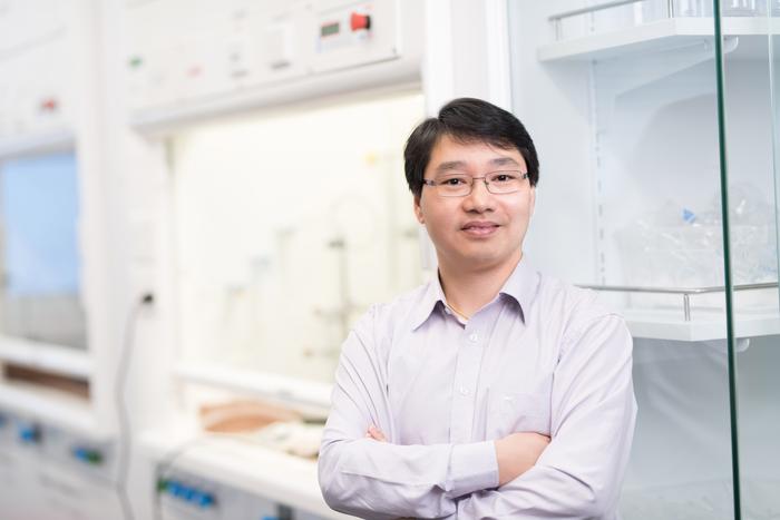 Professor Ziqi Sun