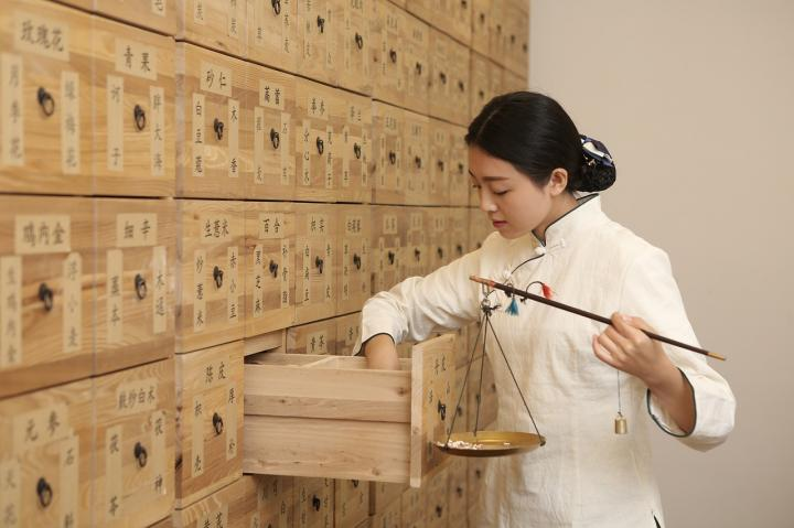 Traditional Chinese medicine practitioner