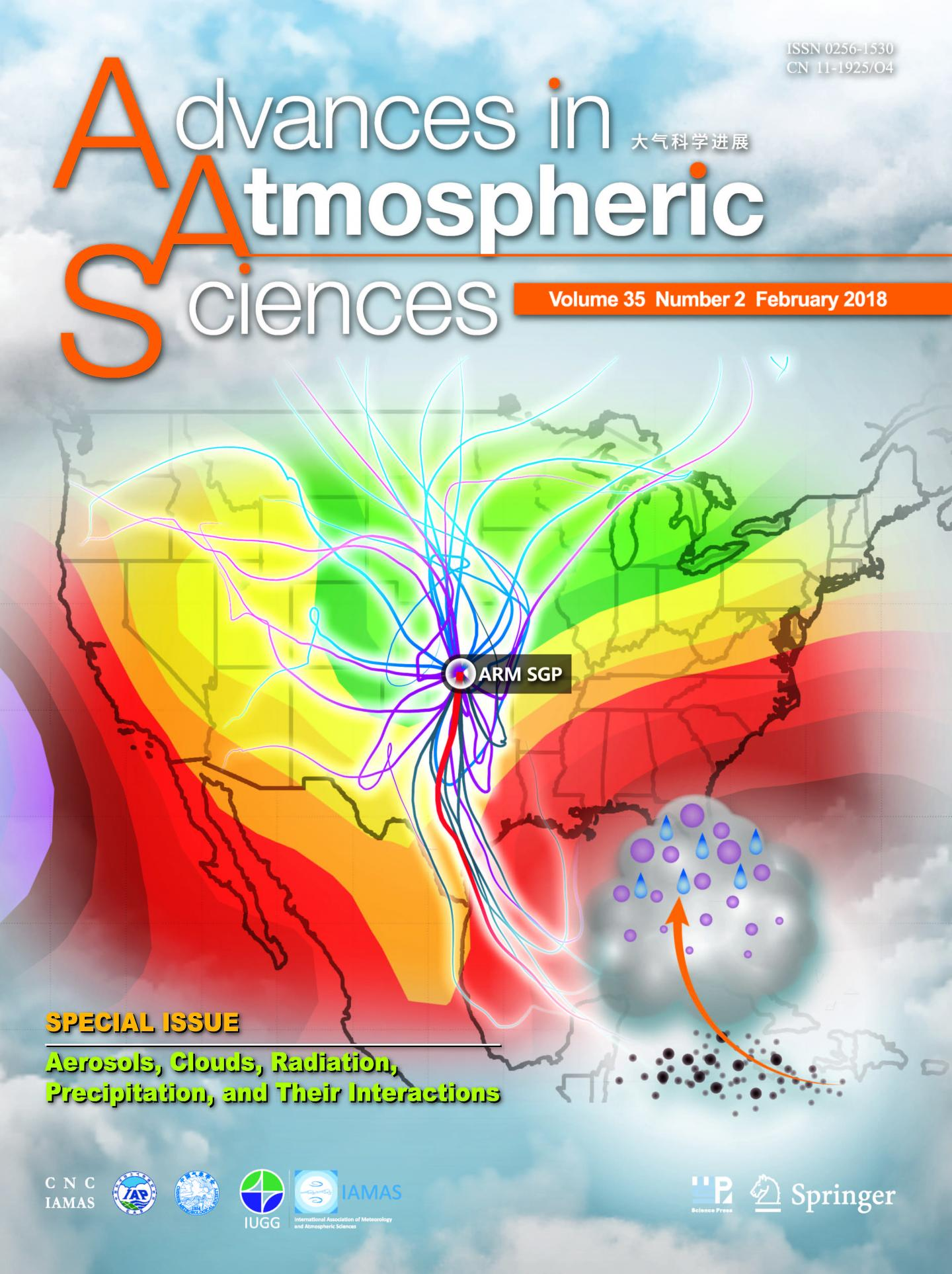 Cover of the Special Issue