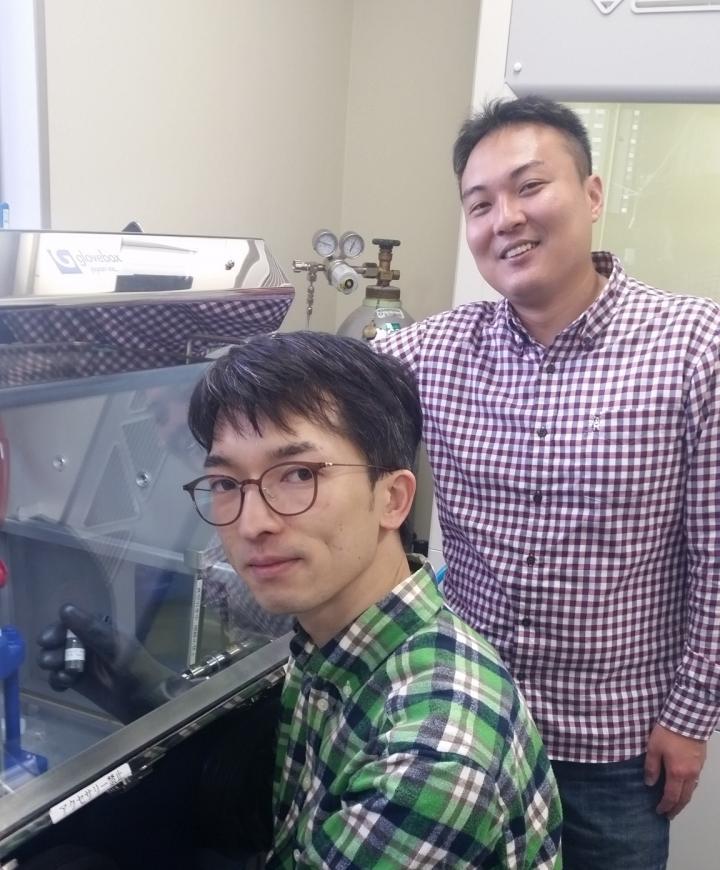 The Scientists of Tokyo Metropolitan University