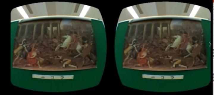VR Scene