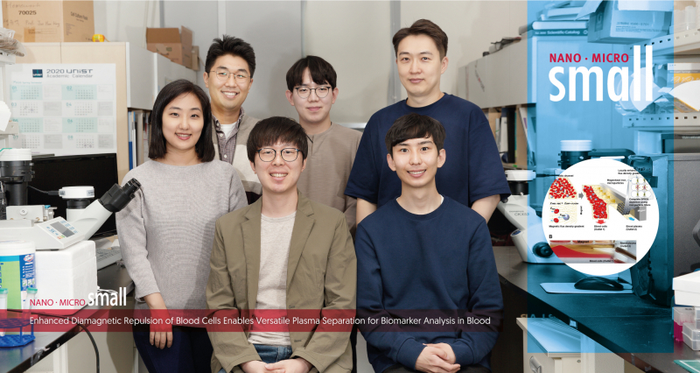 Professor Joo H. Kang and his research team
