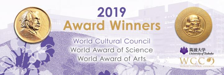 Official banner 2019 World Cultural Council Awards