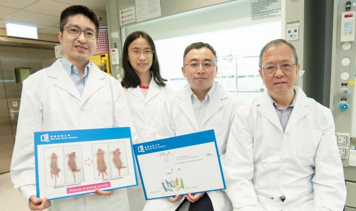 HKBU research team