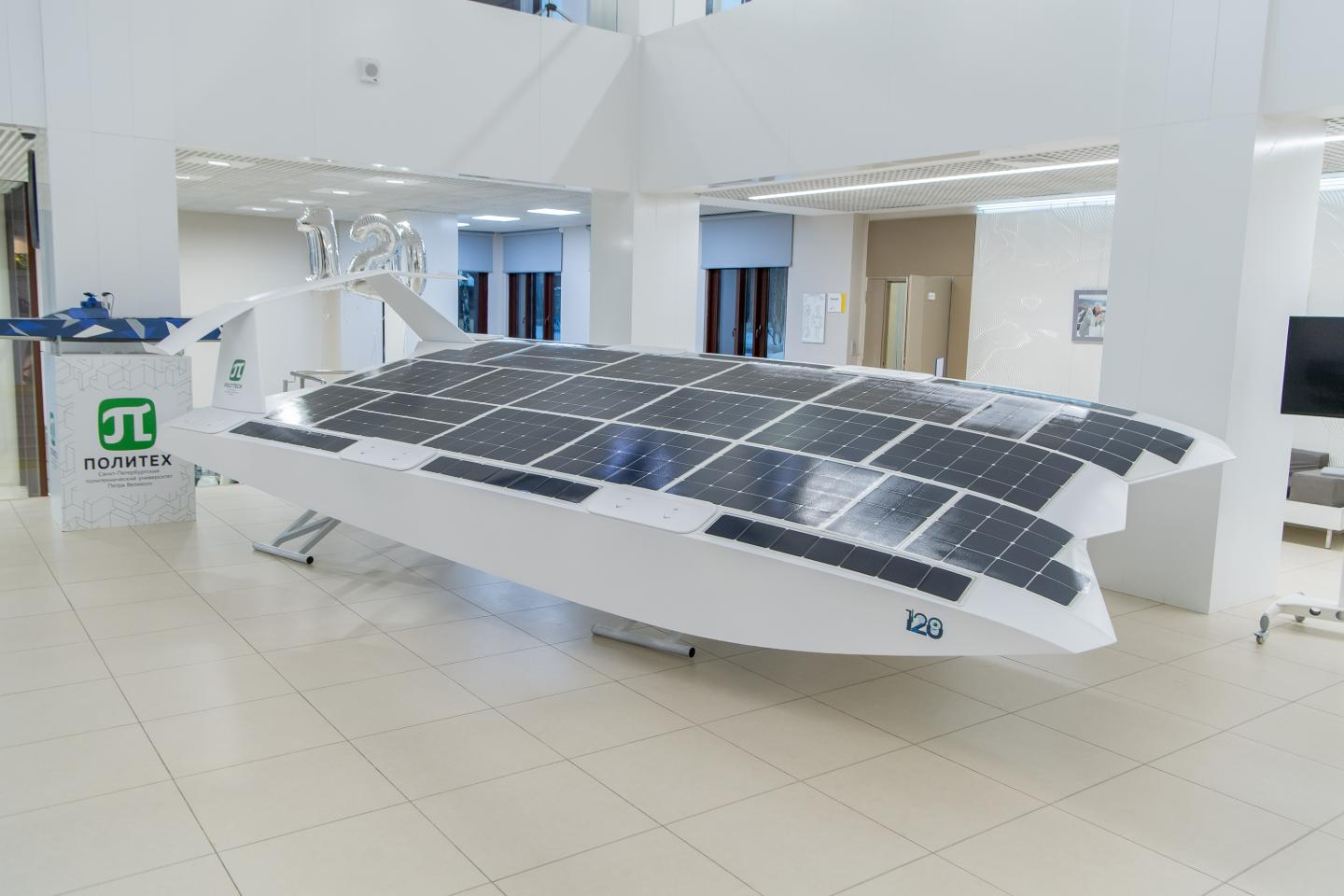 Engineers Invented the First Unmanned Solar Wing-In-Ground-Effect Vehicle