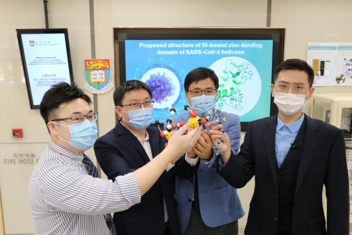 HKU Researchers