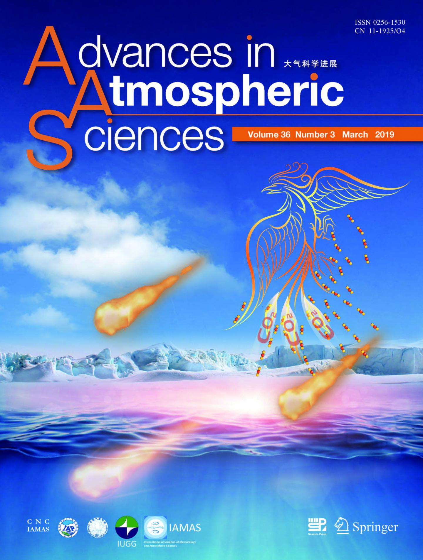 Cover Article of Issue 36(3) of <em>Advances in Atmospheric Sciences</em>