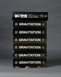 Kirigami with Gravitation