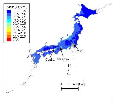 High-Resolution Map of Plastic Emission