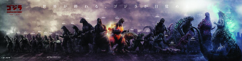 Godzilla Size Chart, 1954-2019
