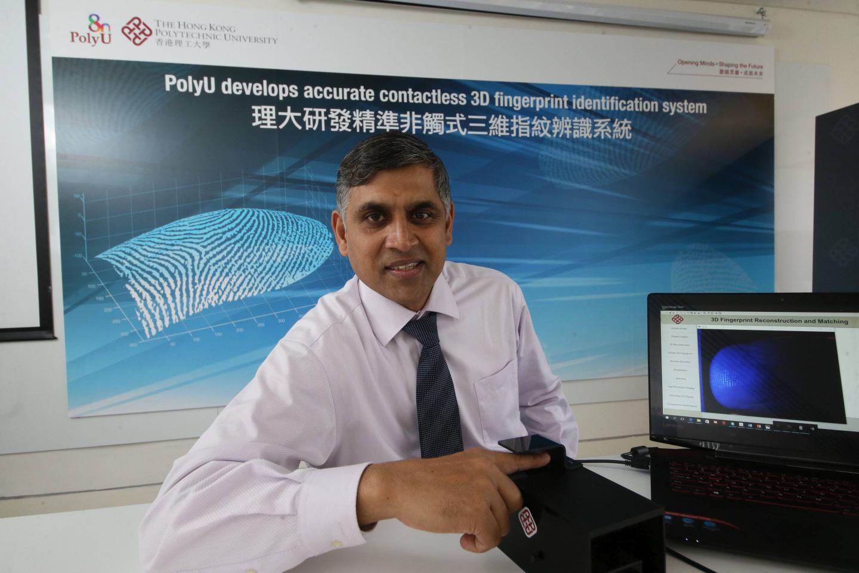 Dr. Ajay Kumar, The Hong Kong Polytechnic University