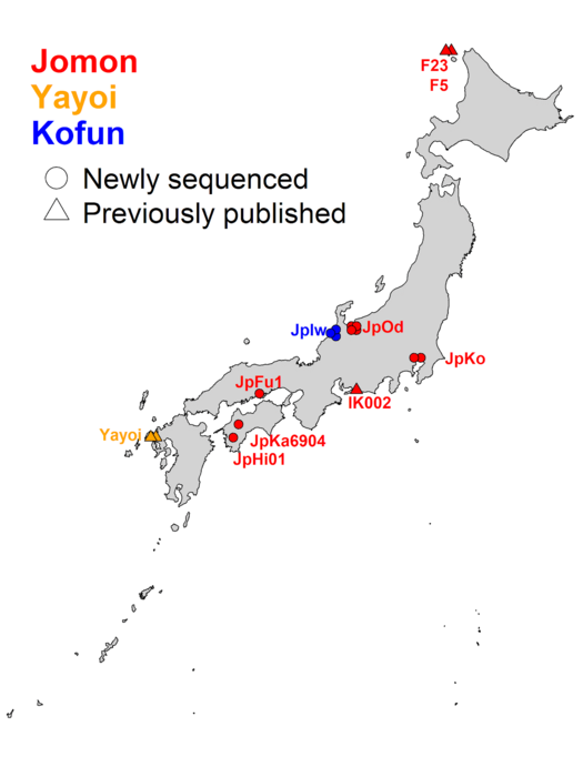 Archaeological sites where the samples were obtained.