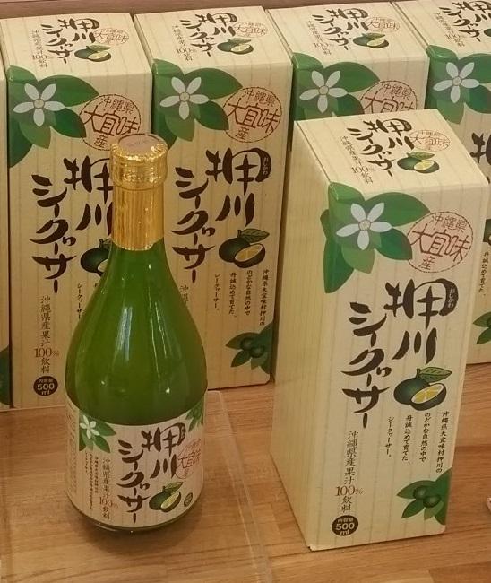 Shiikuwasha products - Oogimi