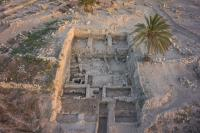 Tel Megiddo Site