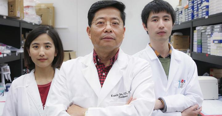 Dr. Jin Is Part of An International Team Combating Pneumonia in COVID-19 Patients