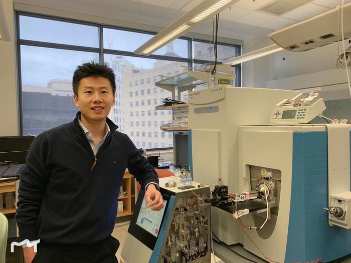 Yi Shi, Ph.D.