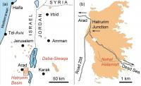 The Mottled Zone, or the Hatrurim Formation