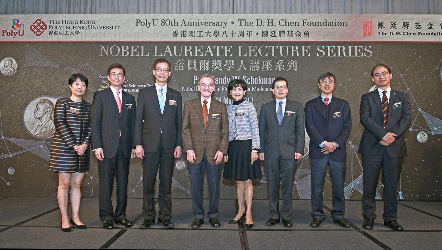 PolyU launches The D. H. Chen Foundation Nobel Laureate Lecture Series