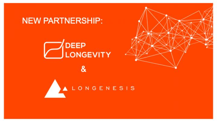 Deep Longevity and Longenesis to partner on  consent management integration and federated learning method development