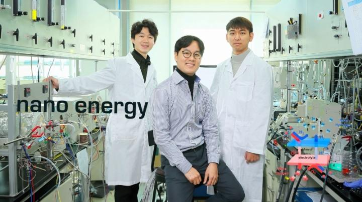 Guntae Kim, Ulsan National Institute of Science and Technology