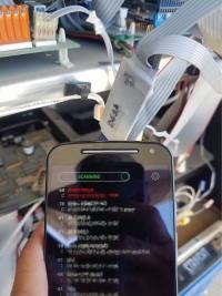 Skimmer inside a Gas Pump and App