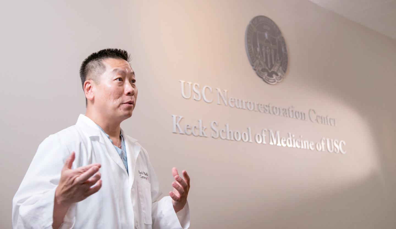 Dr. Charles Liu, University of Southern California - Health Sciences