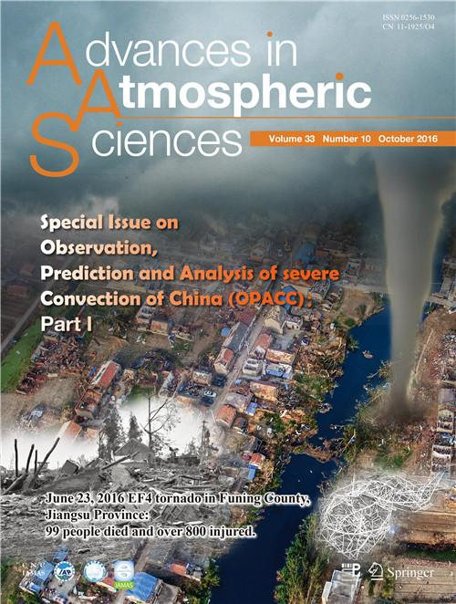 Cover of the Special Issue OPACC Part I