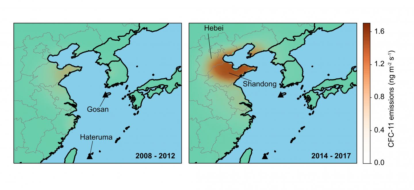 Emissions Inferred from Atmospheric Observations at Gosan and Hateruma Monitoring Stations