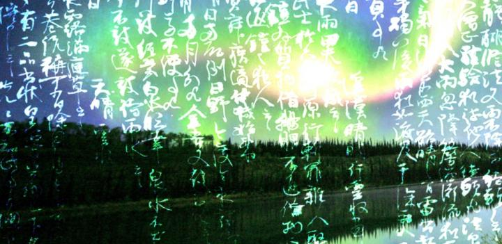 Clues to the Skies in Ancient Texts