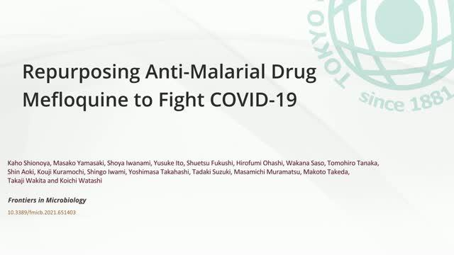 Mefloquine for COVID-19 (1 of 2)