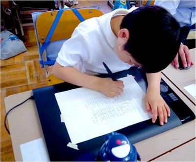 Japanese Children Learn to Write Through Rhythm