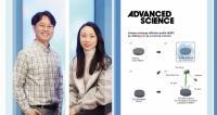 Professor Guntae Kim and his research team