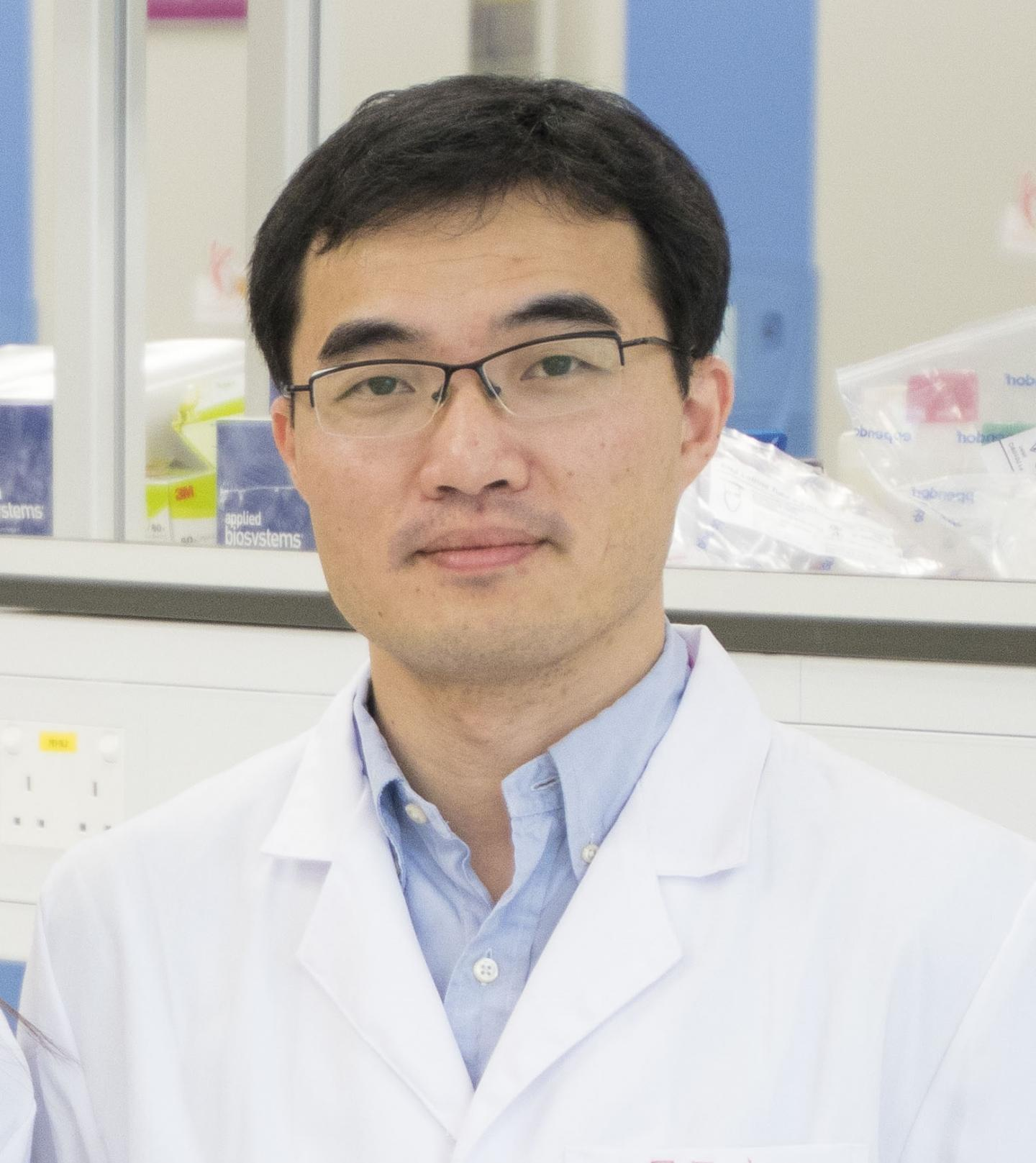 Photo of Researcher