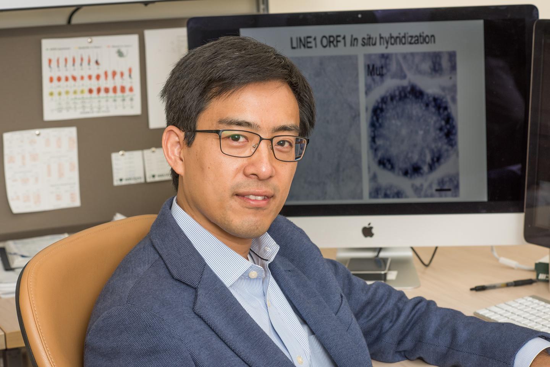 Chen Chen, Michigan State University
