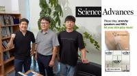 Professor Hyunhyub Ko and his Research Team at UNIST