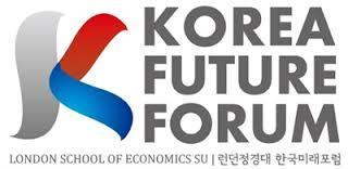 Korea Future Forum 2017