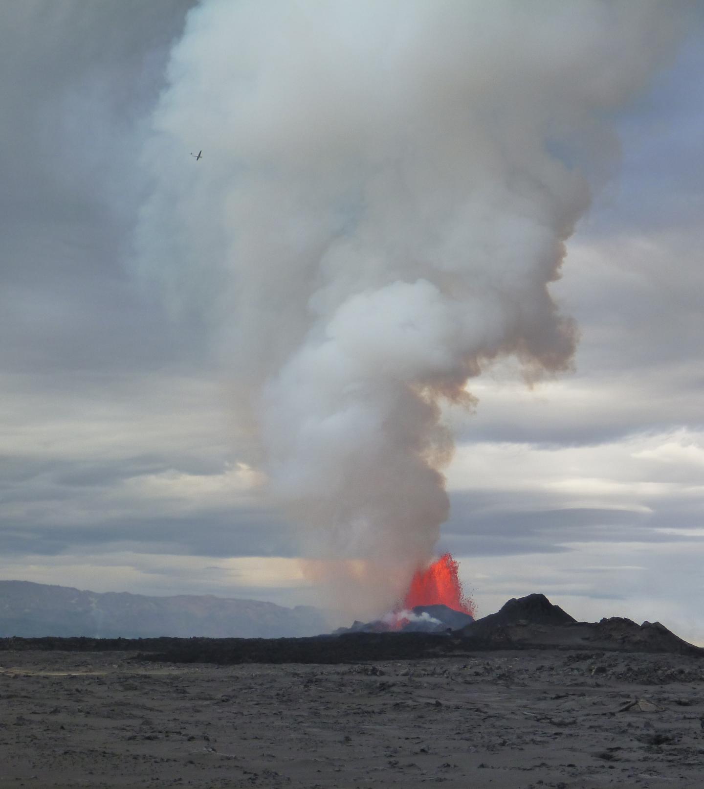 Eruption at Bárðarbunga Volcano, Iceland